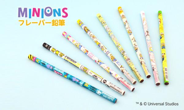 【ミニオン】HP用バナー_フレーバー鉛筆