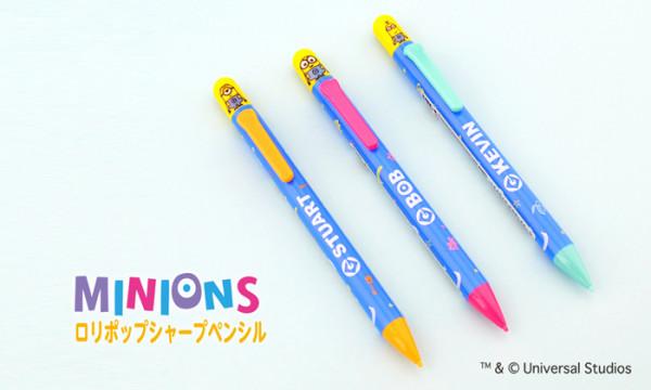 【ミニオン】HP用バナー_ロリポップSP