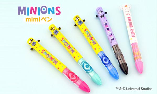 【ミニオン】HP用バナー_mimiペン
