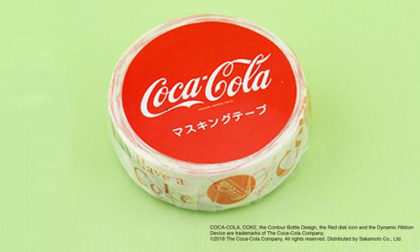 コカ・コーラ_マステ