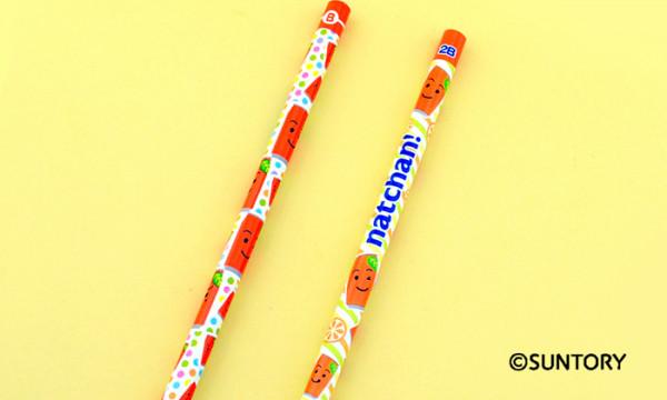 なっちゃん_鉛筆