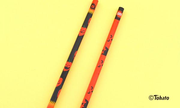 ハバネロ_鉛筆