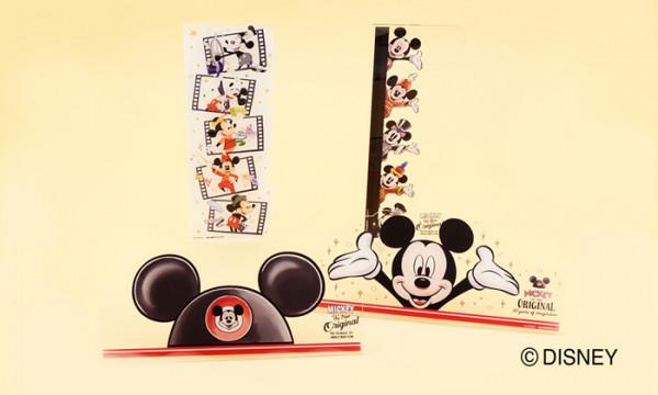 ディズニー90周年_PCボード