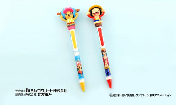 ワンピース_顔変わりペン