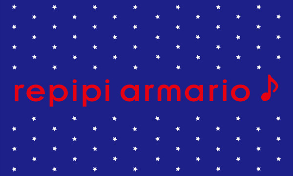 repipi armario♪ 取り扱い店舗