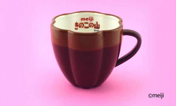 きのこの山_マグカップ_B