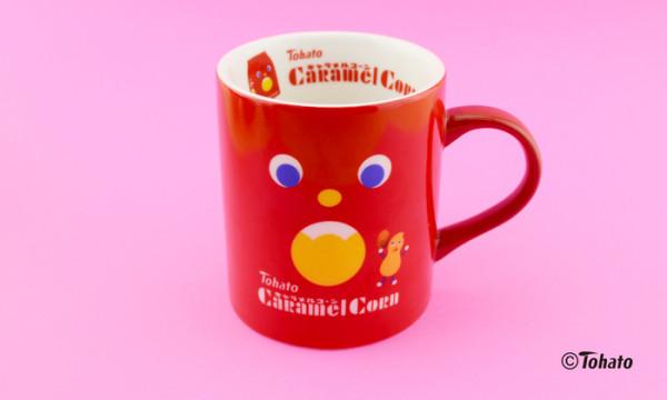 キャラメルコーン マグカップ