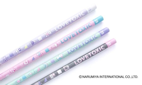 Lovetoxic 鉛筆2B