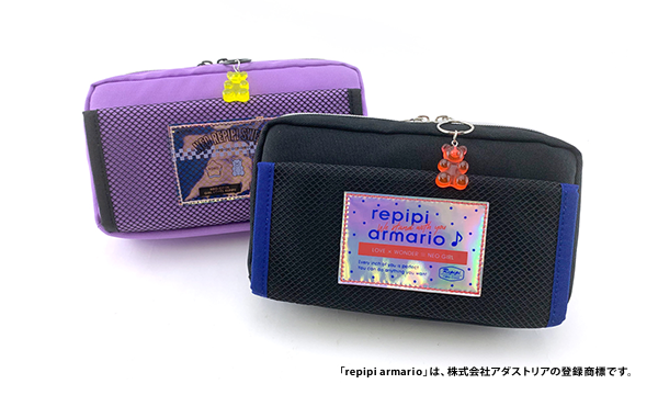 repipi armario 三つ折りポケットペンポーチ