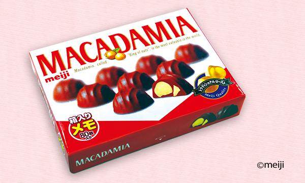マカダミアチョコレート 箱メモ